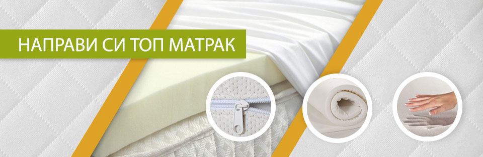 TOP-MATRAK